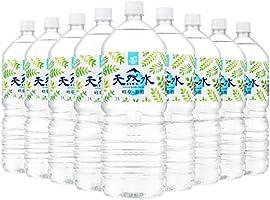 [Amazonブランド]Happy Belly天然水 岐阜?美濃 (2L)×9本