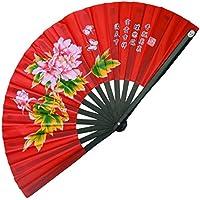 誠武 cheng wu(チォン ウー) 太極拳 武術 太極扇 扇子 赤地牡丹扇 [並行輸入品]