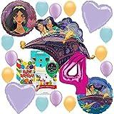 アラジン プリンセス ジャスミン パーティー用品 誕生日バルーン デコレーション デラックスセット 誕生日カード ハッピーバースデー キャンディトリートバッグ 4歳の誕生日用