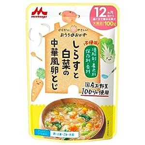 おうちのおかず しらすと白菜の中華風卵とじ 【100% 国産肉・野菜】12か月頃から×12個