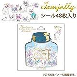 【デザイン文具】ジャムジェリーフレークシール(私のかわいい宝物)[111330]