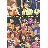 2005年夏 W&Berryz工房コンサートツアー「HIGH SCORE!」