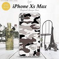 iPhone XS Max(アイフォーン XS Max) スマホケース カバー ソフトケース 迷彩A グレーA イニシャル対応 P nk-ixm-tp1145ini-p