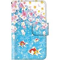e19af57094 Amazon.co.jp: ケータイ屋24 - ケース・カバー / 携帯電話 ...