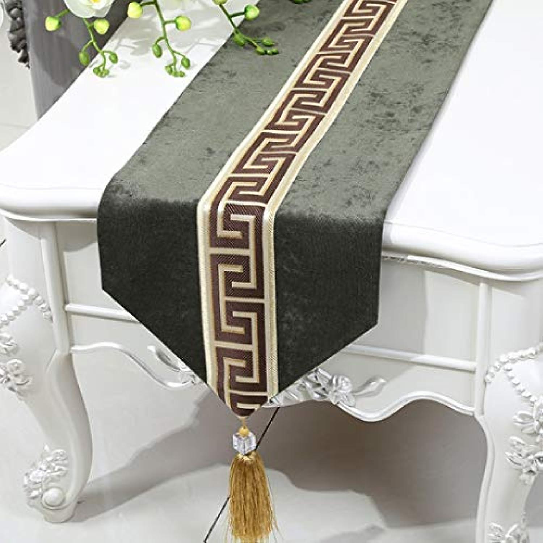 テーブルランナー ホームデコレーション 中国スタイル 工芸品 おしゃれ 結婚式 パーティー エレガント モダン シンプル (Color : Black, Size : 33*230cm)