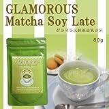 グラマラス抹茶豆乳ラテ (プエラリアミリフィカ含有食品) 80g ビタミンやコラーゲンが入った粉末タイプの抹茶豆乳ラテ