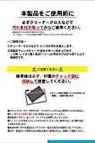 PSVR(CUH-ZVR1、CUH-ZVR2)用『くもり止めクロスVR』 - PS4 画像