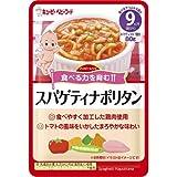 キユーピーベビーフード ハッピーレシピ スパゲティナポリタン 80g 9ヶ月頃から ベビー&キッズ ベビーフード・離乳食 離乳食 後期(9ヶ月頃から) [並行輸入品]