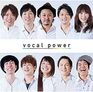 vocal power
