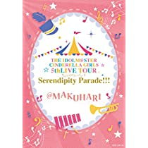 【Amazon.co.jp限定】THE IDOLM@STER CINDERELLA GIRLS 5thLIVE TOUR Serendipity Parade!!!@MAKUHARI(静岡、幕張、福岡公演 連動購入特典:LPサイズディスク収納ケース 引換シリアルコード付) [Blu-ray]