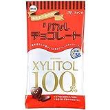 歯医者さんからのリカルチョコレート 1袋(60g)