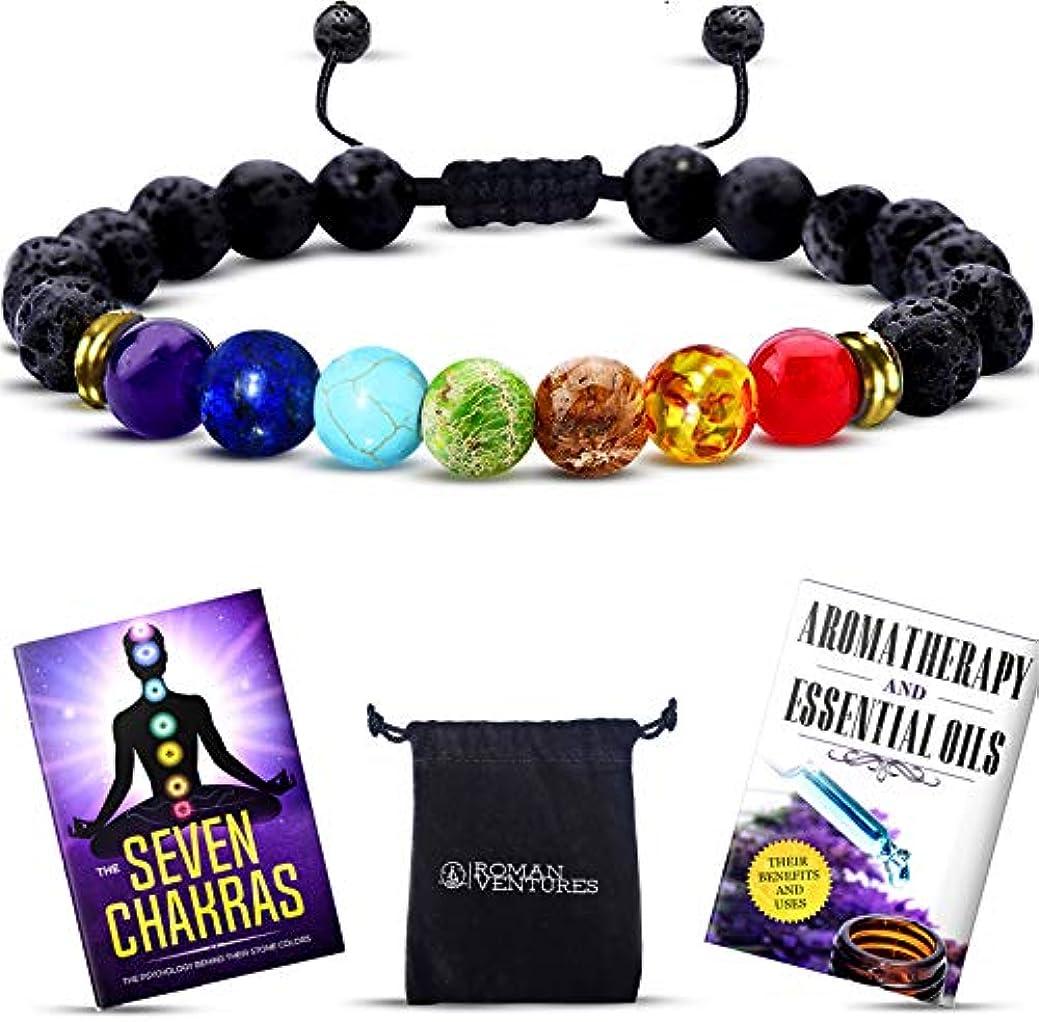 キャロラインおんどり最悪Essential Oil Diffuser bracelet- 7チャクラLava Stone bracelet-アロマセラピーChakra bracelet- Just Add Oil to Lava Stones
