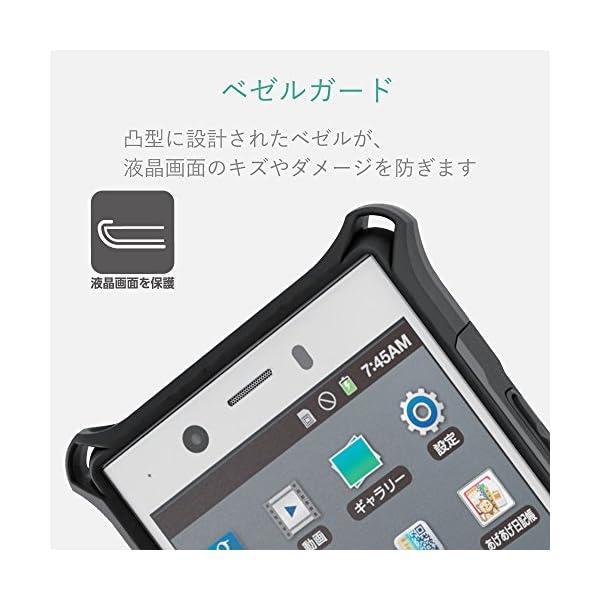エレコム Xperia XZ1 Compact...の紹介画像4