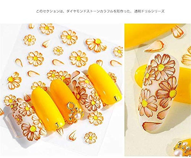 ライン競争力のある霊1枚 エンボスの花ネイルシール 3D効果ネイルステッカー 貼るだけでいいネイルパーツ ネイルアート (5)