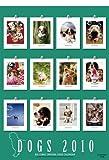 ビッグコミックオリジナル村松誠犬カレンダー ([カレンダー])