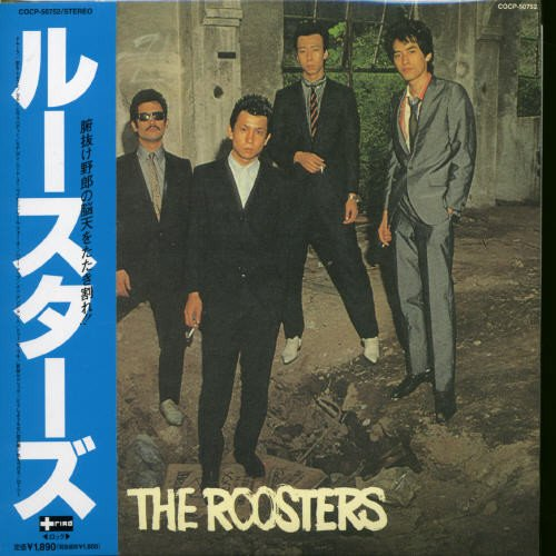 THE ROOSTERS(紙)