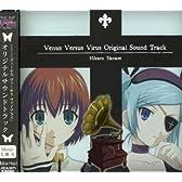 TVアニメ「ヴィーナス・ヴァーサス・ヴァイアラス」オリジナルサウンドトラック