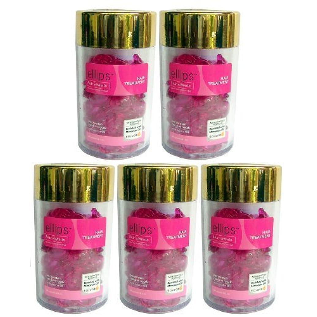 繊維ピッチ農村エリップス ellips ヘアビタミン洗い流さないヘアトリートメント(並行輸入品) (ピンク5本)