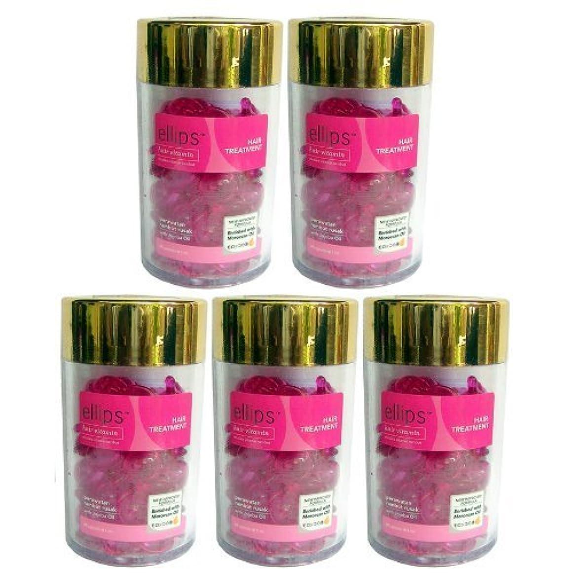 ローズファイアル人差し指エリップス ellips ヘアビタミン洗い流さないヘアトリートメント(並行輸入品) (ピンク5本)