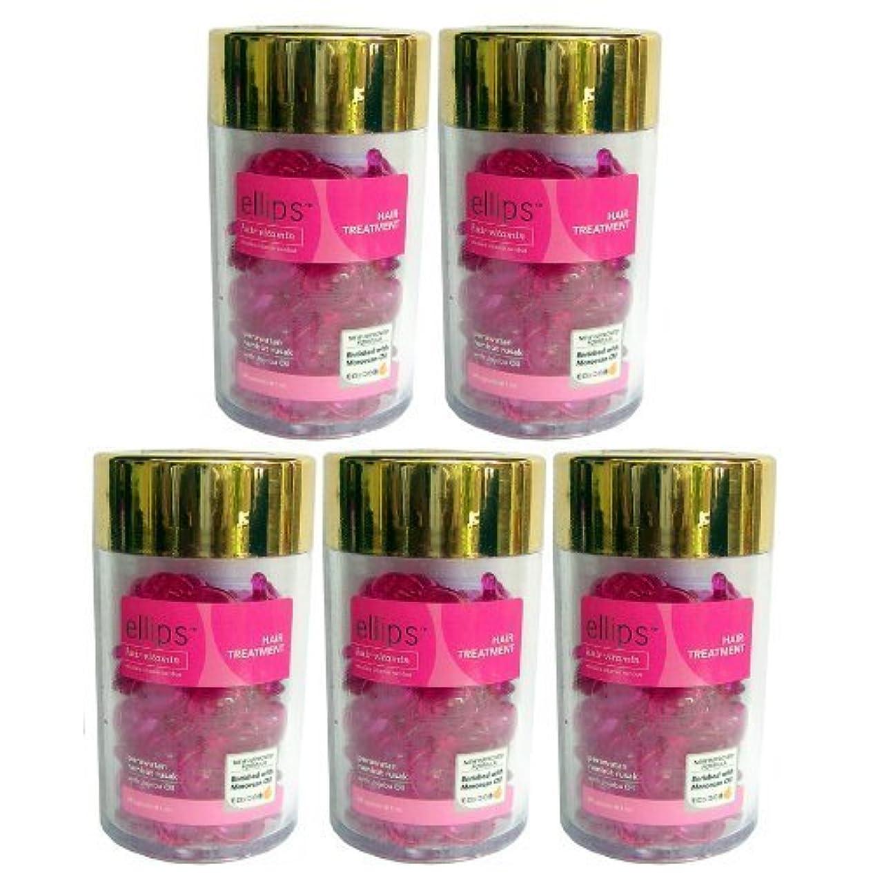 生むゴム恐怖症エリップス ellips ヘアビタミン洗い流さないヘアトリートメント(並行輸入品) (ピンク5本)