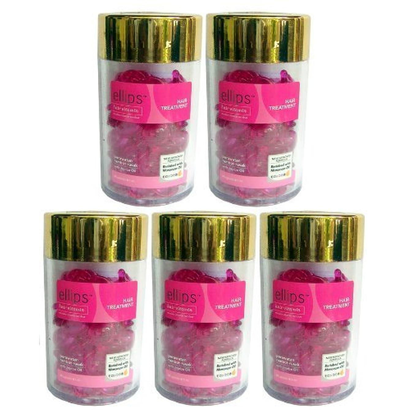 グリップ研究所損なうエリップス ellips ヘアビタミン洗い流さないヘアトリートメント(並行輸入品) (ピンク5本)