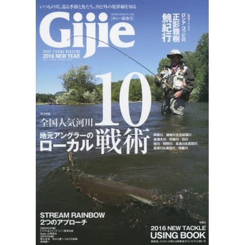 Gijie 2016 新春号