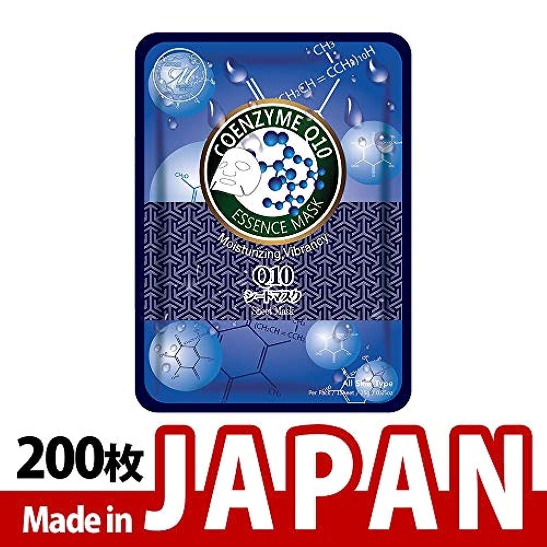砂の印刷する追加【MT612-A-5】MITOMO日本製 シートマスク/10枚入り/200枚/美容液/マスクパック/送料無料
