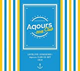 ラブライブ! サンシャイン!! Aqours CLUB CD SET 2018 (メーカー特典なし)