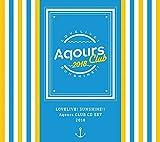 ラブライブ! サンシャイン!! Aqours CLUB CD SET 2018 (メーカー特典なし)/Aqours