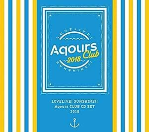 ラブライブ! サンシャイン!! Aqours CLUB CD SET 2018 (メーカー特典なし)
