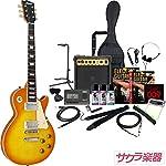 Maison メイソン エレキギター レスポールタイプ サクラ楽器オリジナル LP-28/HB 初心者入門20点セット