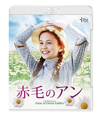 赤毛のアン[Blu-ray/ブルーレイ]