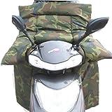 しばれるね~! 通勤スクーター バイク オートバイ ★防寒マスク付き! スクーター専用防寒レッグカバー 選べるカラー!★ オシャレに防風 防水 保暖  cosmic gear-5 (迷彩 アーミー)