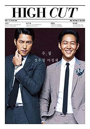韓国雑誌HIGHCUT VOL.158、表紙グラビア:韓国俳優チョン・ウソン、イ・ジョンジェ/おまけ:東方神起はがき1枚、HIGH CUT VOL.158