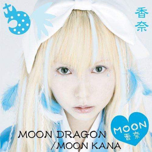 RoomClip商品情報 - MOON DRAGON
