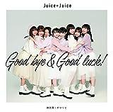 『微炭酸/ポツリと/Good bye & Good luck! 』(初回生産限定盤C)