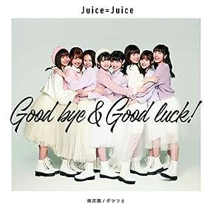 【Amazon.co.jp限定】『微炭酸/ポツリと/Good bye & Good luck!』(初回生産限定盤C)(オリジナルポストカード・Amazon.co.jp バージョン付き)