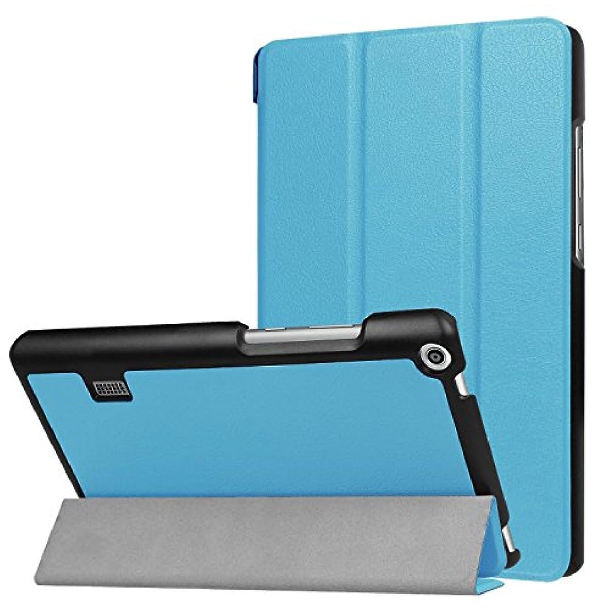 家庭有害な前方へAsng Huawei MediaPad T3 7.0 ケース Huawei MediaPad T3 7.0 カバー 三つ折スタンドカバー マグネット開閉式オートースリップケース 極薄型 傷つけ防止ケース (スカイブルー)