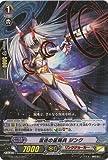 カードファイトヴァンガードG 第5弾「月煌竜牙」 / G-BT05 / 072 混迷の星輝兵 ジンク C
