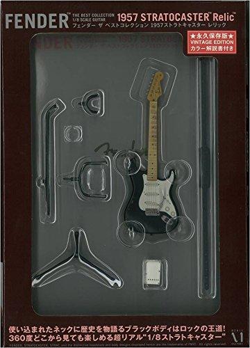 "Fender The Best Collection ""1957ストラトキャスター・レリック"
