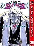 BLEACH カラー版 20 (ジャンプコミックスDIGITAL)