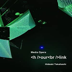 Hour Blink (アワーブリンク)