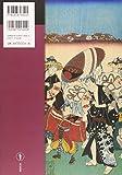 もっと知りたい歌川国芳―生涯と作品 (アート・ビギナーズ・コレクション) 画像