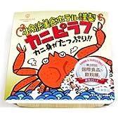 5個セット 「小名浜美食ホテル大盛りカニピラフ」400g 【非冷凍品同梱不可】