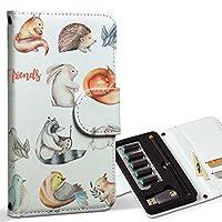 スマコレ ploom TECH プルームテック 専用 レザーケース 手帳型 タバコ ケース カバー 合皮 ケース カバー 収納 プルームケース デザイン 革 動物 アニマル 014336