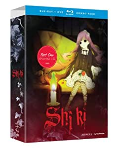 Shiki - Part 1 [Blu-ray] [Import]