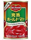 デルモンテ 完熟ホールトマト 400g×24個