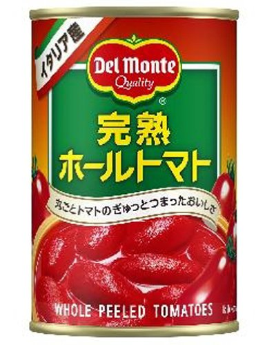 キッコーマン デルモンテ『完熟ホールトマト』