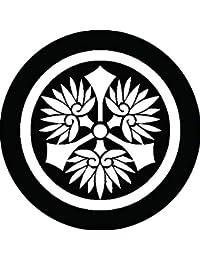 家紋シール 丸に剣葵紋 布タイプ 直径40mm 6枚セット NS4-0515
