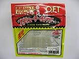 オフト(OFT) ルアー OFTオリジナル スクリューテールグラブ 1.5インチ GF816 341015